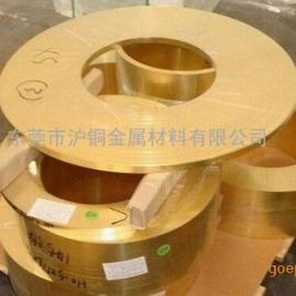 环保C2800黄铜带,日本C2800进口黄铜带