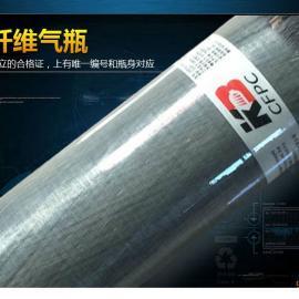 6.8L碳纤维气瓶 高压气瓶30MPA 碳纤维瓶 碳纤维气瓶6.8L