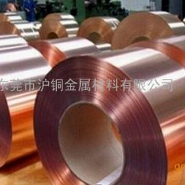 国标T2紫铜带,高纯度T2红铜带