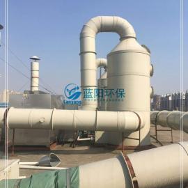 废气处理公司 常州无锡镇江废气处理公司