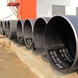 天然气输送用直缝埋弧焊钢管 API 5L管线钢管