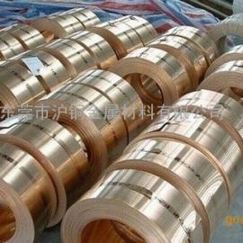 环保C5210磷铜带,弹片用C5210全硬磷铜带