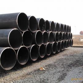 河北厚壁API 5L PSL1-L290直缝埋弧焊管线管