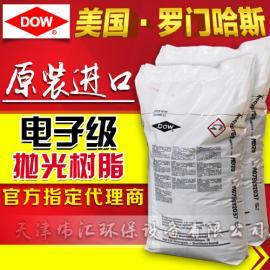 正品美国罗门哈斯MB20抛光混合树脂 用于高纯水/混床专用