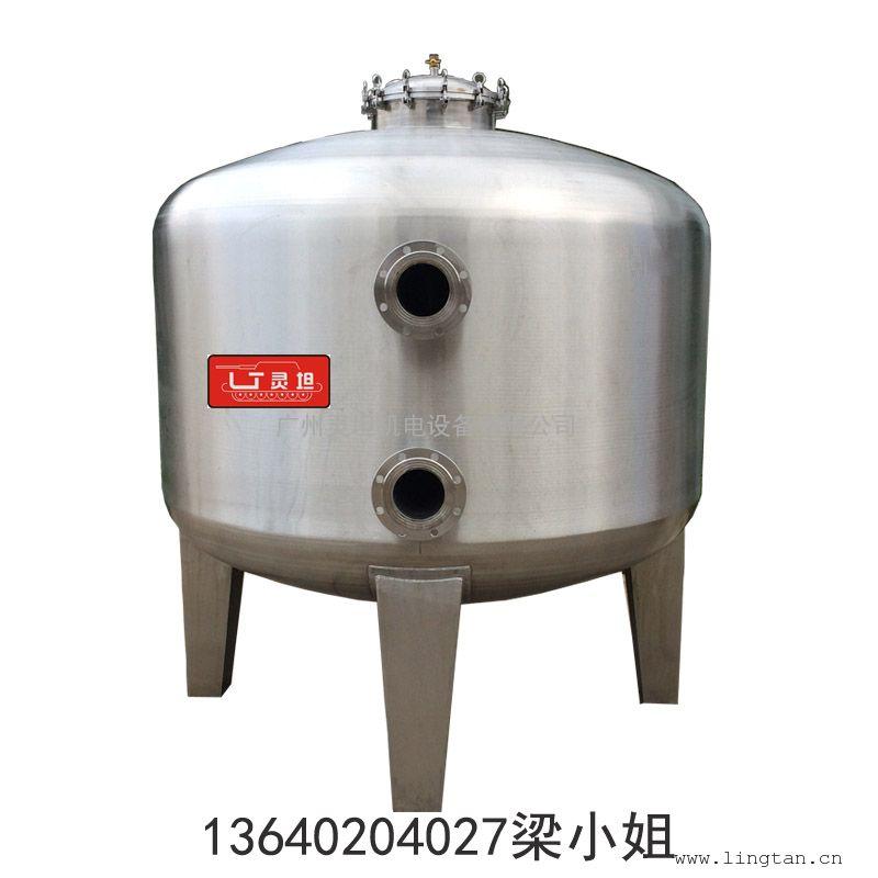 不锈钢侧式砂缸