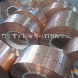 耐磨QSn6.5-0.1锡青铜带