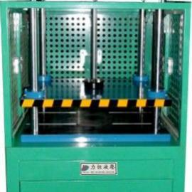 惠州力恒液压机厂家大量小型快速油压机供应