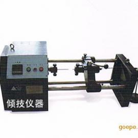 金属线材扭转试验机