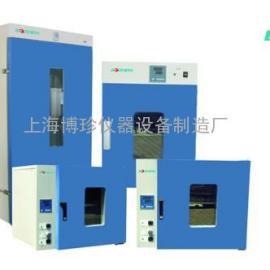 上海博珍DGG-9070立式电热恒温鼓风干燥箱