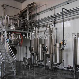 【加工定制】多功能提取罐-陈艾草提取设备