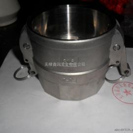 供应重型不锈钢精密铸造DN80-D-316板把式快速接头