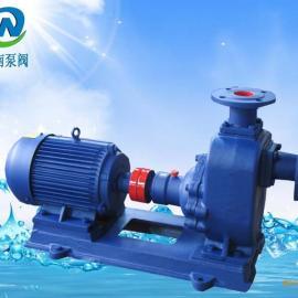 ZX自吸式清水泵