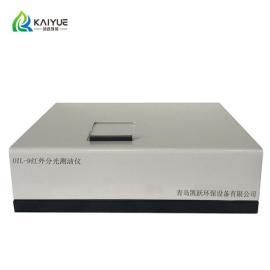 OIL-9型红外分光测油仪 水中油含量分析仪
