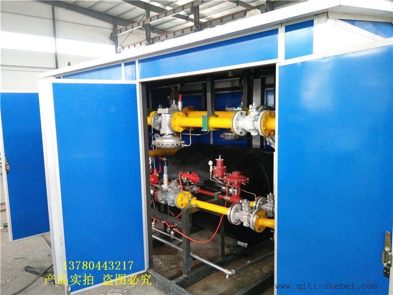 压缩天然气CNG锅炉调压撬减压设备