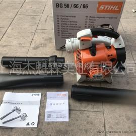 斯蒂尔BG86C手提式吹风机 汽油吹风机 风力灭火机吹雪机