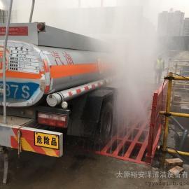 西宁渣土车洗车机-建筑工地冲洗平台-西宁工地洗车机