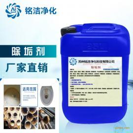 除垢剂 循环冷却水锅炉、中央空调水处理除垢去除剂 克垢