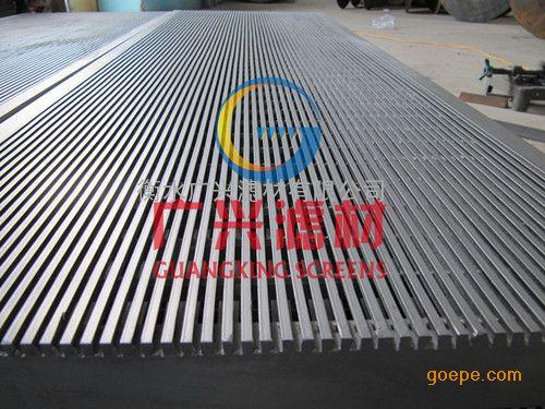 洗煤弧形筛板 缝隙均匀 楔形丝筛板