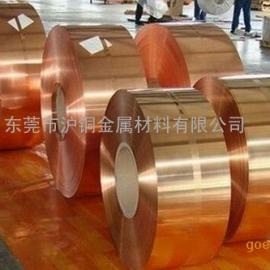 高纯度C1020无氧铜带,国标TU1无氧铜带