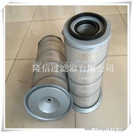 厂家批发唐纳森空气滤芯P771522