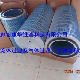 供应唐纳森空气滤芯P145891 P191508空气滤芯