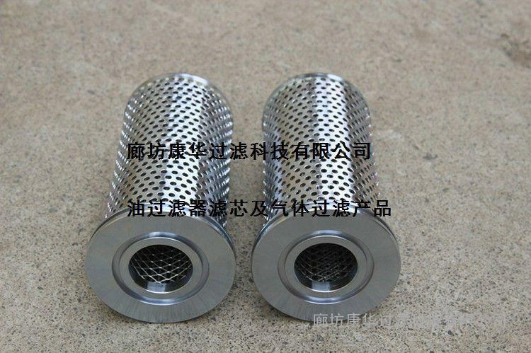 供应2PD160×8002B80汽轮机液压滤芯