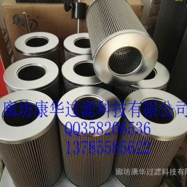 康华不锈钢高压管路滤芯 油水分离滤芯FS53014/5