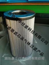 供应汽轮机液压滤芯21FC5121-110×160-10