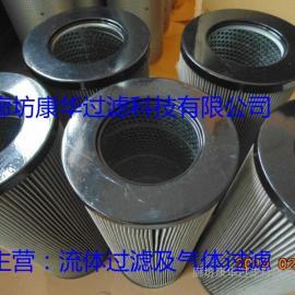 供应ZALX160×*400-MV1汽轮机液压油滤芯