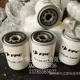 供应FPC液压油过滤器滤芯FPE30-03N