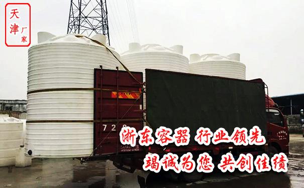 15吨PE水箱价格