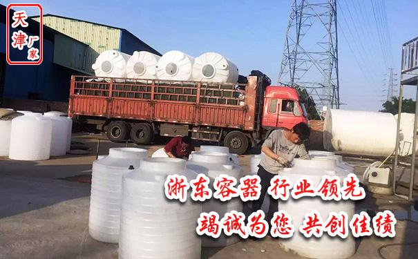 40吨PE水箱