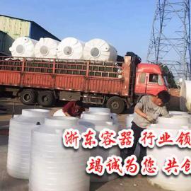 40吨PE桶厂家