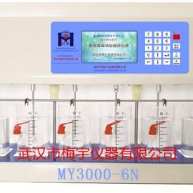 彩屏电动搅拌器MY3000-6N