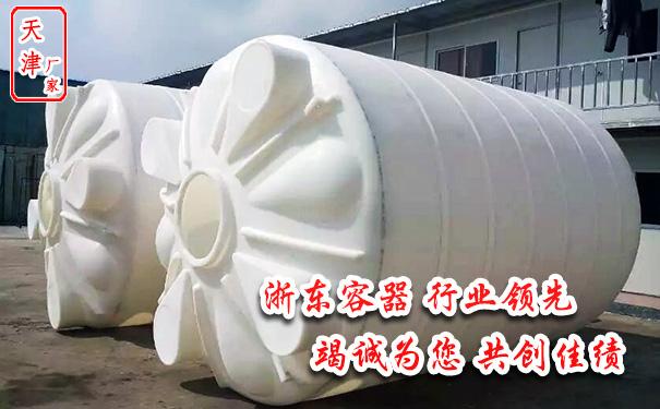 3吨PE储罐价格