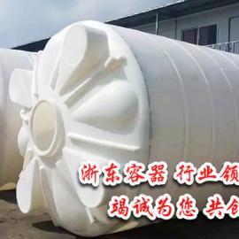 运城5吨塑料搅拌罐厂家