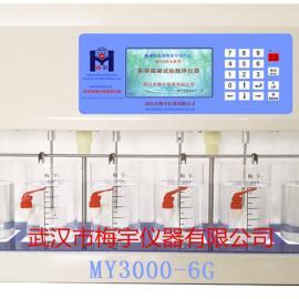 MY3000-6G电动搅拌器