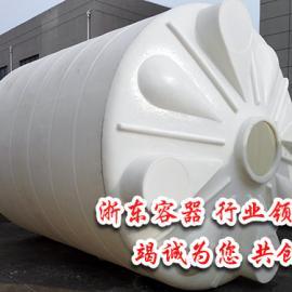天津外加剂复配罐