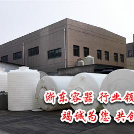 防腐塑料储罐