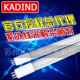 【正品供应】美国KADIND 紫外线杀菌灯 全潜式半潜式高效杀菌5W
