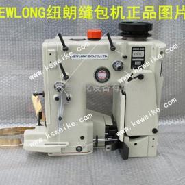 NEWLONG缝包机newlong制袋机newlong自动封口机