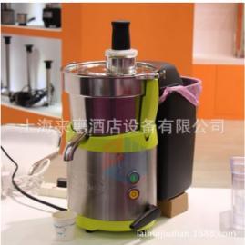 法国山度士68 大口径蔬果榨汁机 进口商用榨汁机