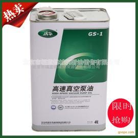 高速真空泵油gs-1 北京��A高速真空泵油4L 含�包�]