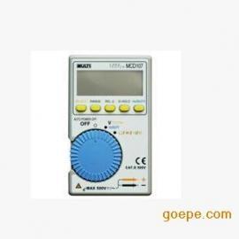 日本万用表MCD107 数字式多功能电流电压表