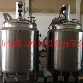 热熔胶反应釜 固化剂合成釜 醇酸树脂兑希釜