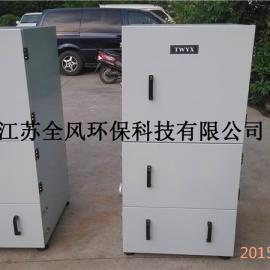 打磨机粉尘专用工业吸尘器