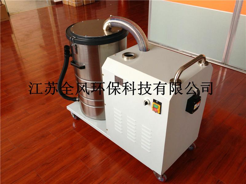 车间吸尘专用移动式吸尘器