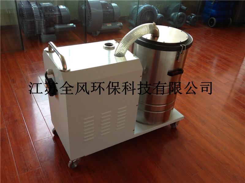 移动式强力工业吸尘器