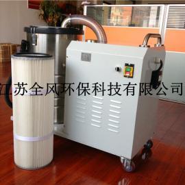 全风YX-30移动式工业吸尘器