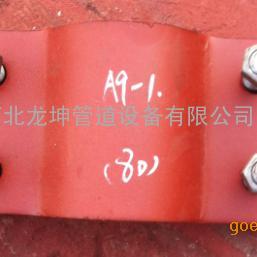 双排螺栓管夹-碳钢镀锌-双排螺栓管卡河北龙坤管道设备